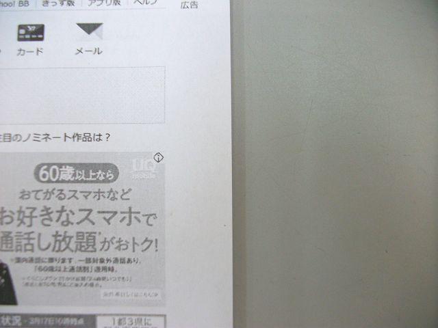 ★《ジャンク》中古レーザープリンタ《NEC MultiWriter 8250N》トナーなし★_画像10