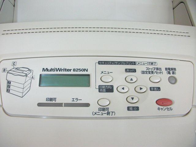 ★《ジャンク》中古レーザープリンタ《NEC MultiWriter 8250N》トナーなし★_画像2
