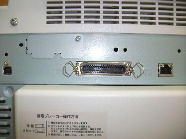 ★《ジャンク》中古レーザープリンタ《NEC MultiWriter 8250N》トナーなし★_画像4