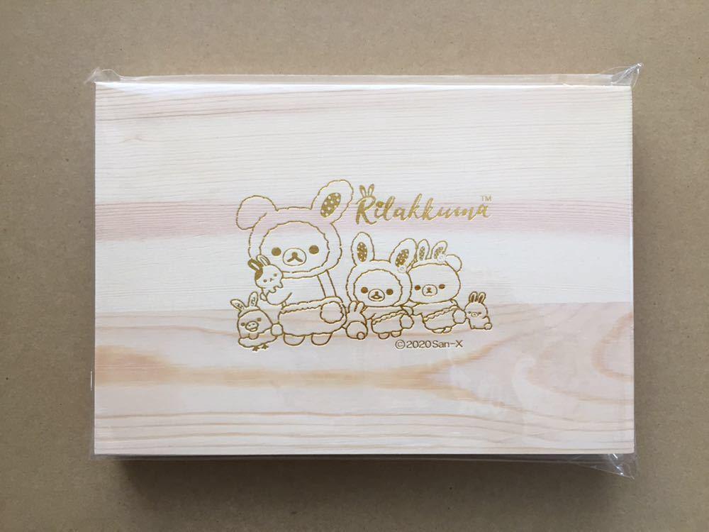 送料無料 リラックマ お花畑の小さな子うさぎ 木製カトラリーセット スプーン フォーク グッズ プライズ_画像1