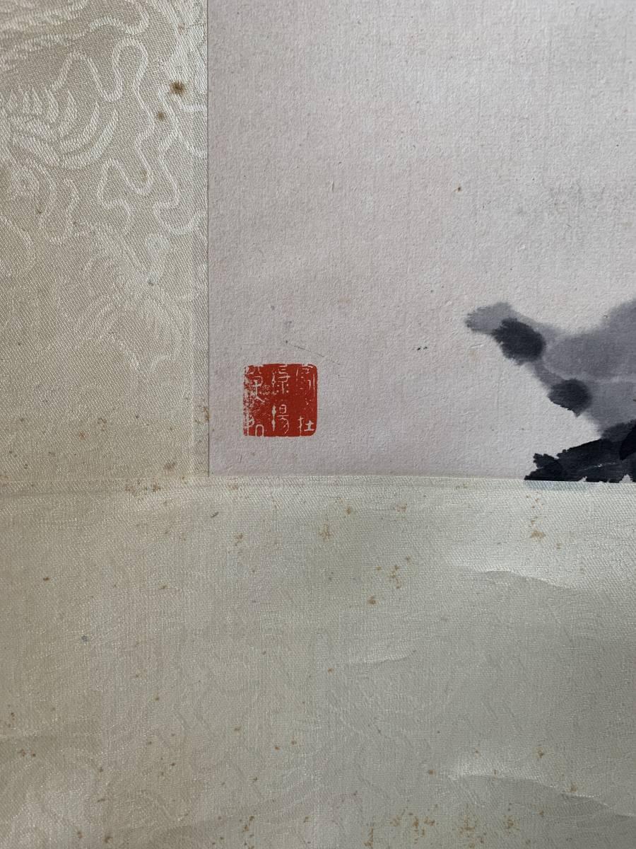遺産整理品 中国美術 肉筆 紙本 梅蜂図 中国書画 掛軸 作者不明 / 唐画 唐物 絹本 中国画 古美術 古画 東洋 掛け軸 唐本 古書 書道 山水⑦_画像6