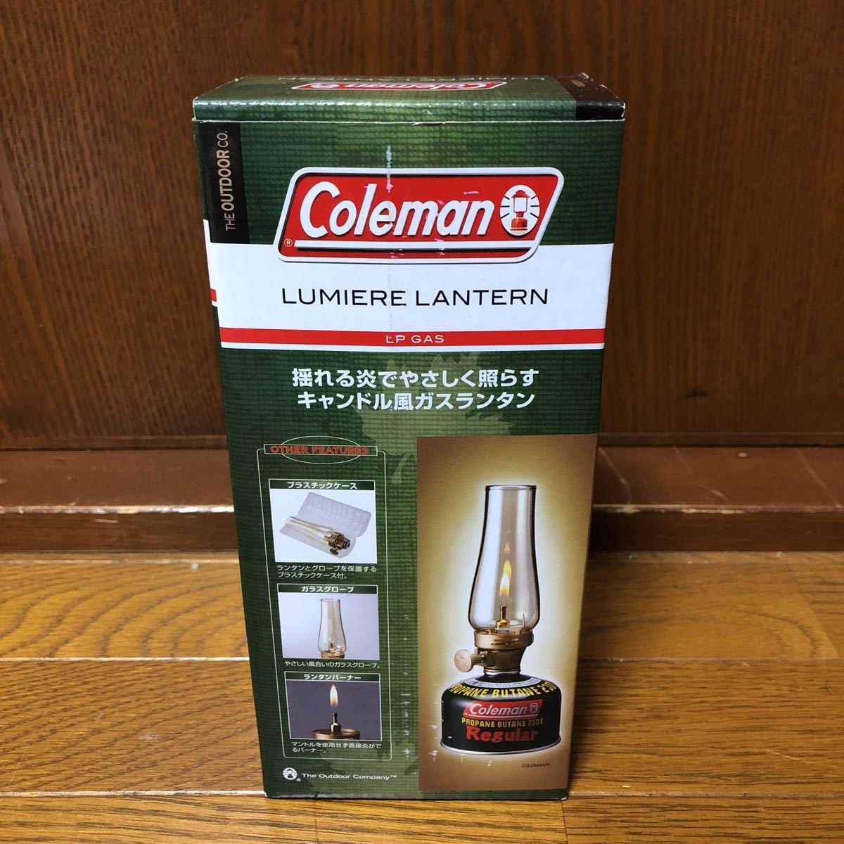 完売★新品 Coleman コールマン ルミエール ランタン LUMIERE LANTERN キャンプ キャンドル ゆるキャン
