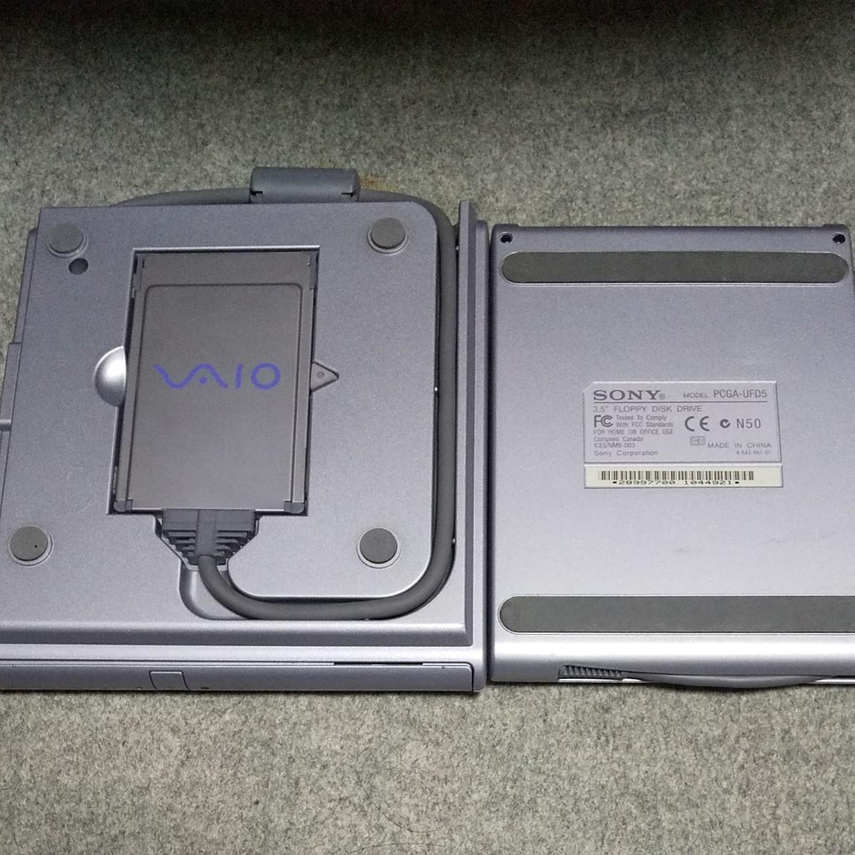 SONY フロッピーディスクドライブ VAIO CD-ROM 外付け FDD
