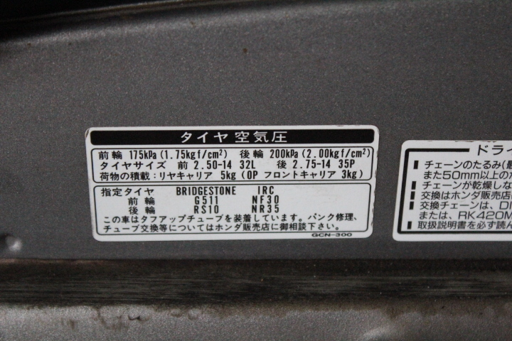 TB526ホンダ リトルカブ14 BA-AA01◇2-1237/走行19918km/HONDA/Little Cub/原付/エンジン始動OK/メンテナンス済/古道具タグボート_画像3
