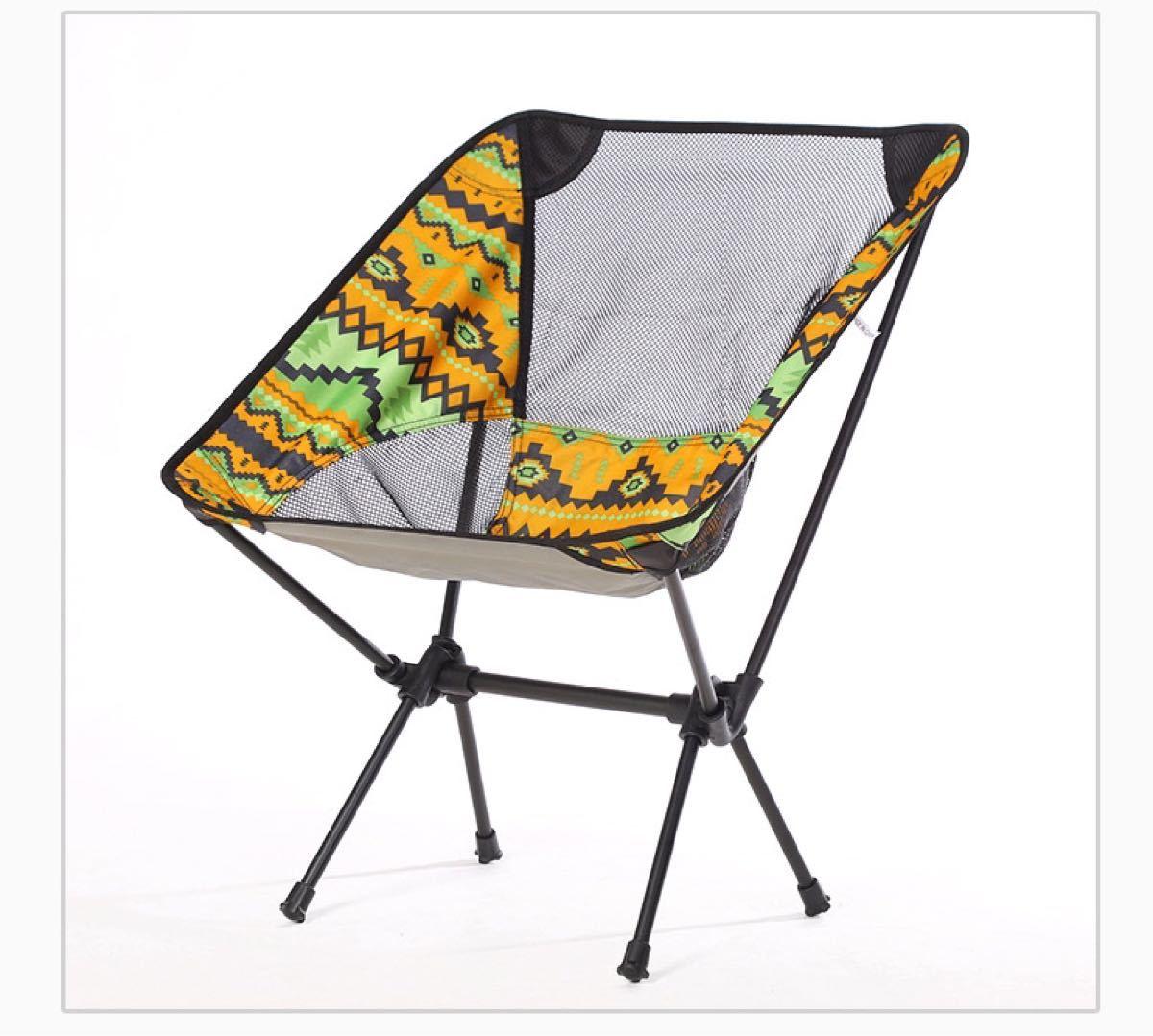 アウトドアチェア 超軽量 折りたたみ キャンプ椅子