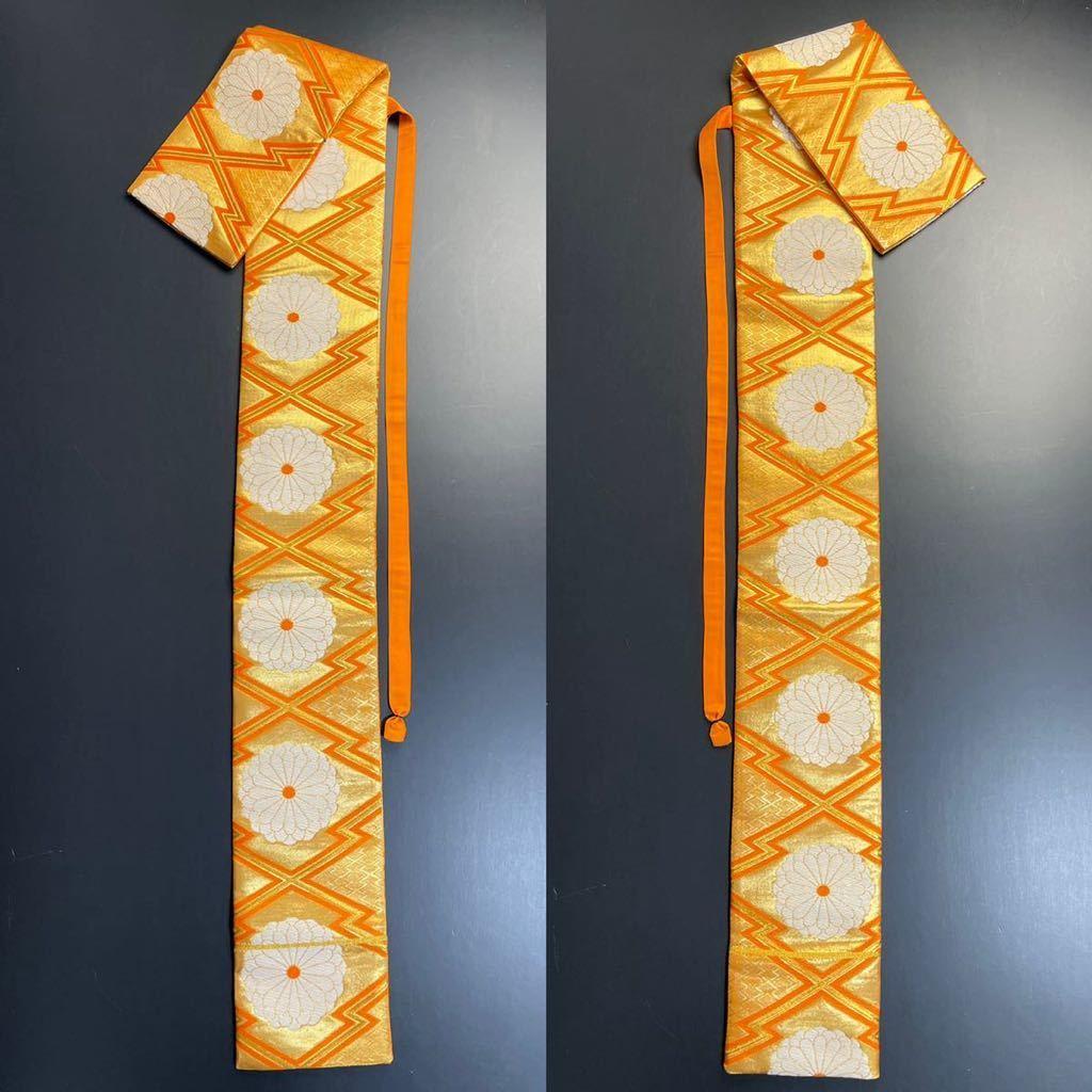限定2本 日本刀 太刀 刀 刀袋 豪華 花紋 職人ハンドメイド 100% 正絹使用 一点物 8-1_画像9