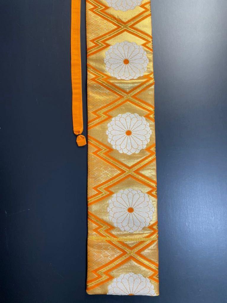 限定2本 日本刀 太刀 刀 刀袋 豪華 花紋 職人ハンドメイド 100% 正絹使用 一点物 8-1_画像8