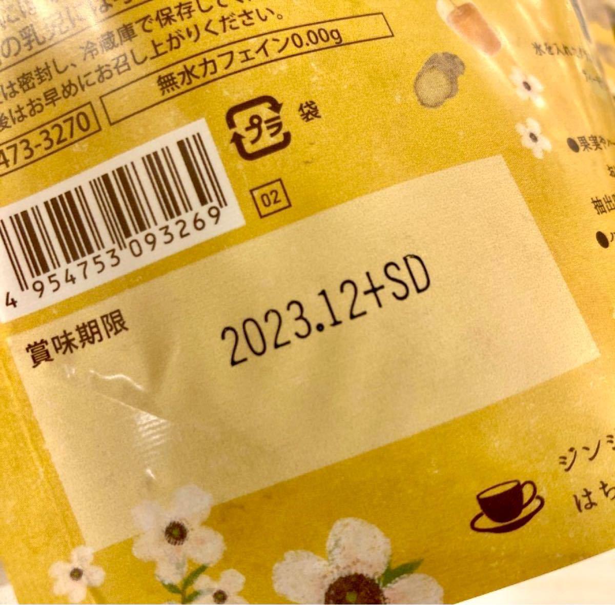 おいしいハーブティーマヌカハニージンジャー30包入り×1袋★☆【スピード発送】★☆