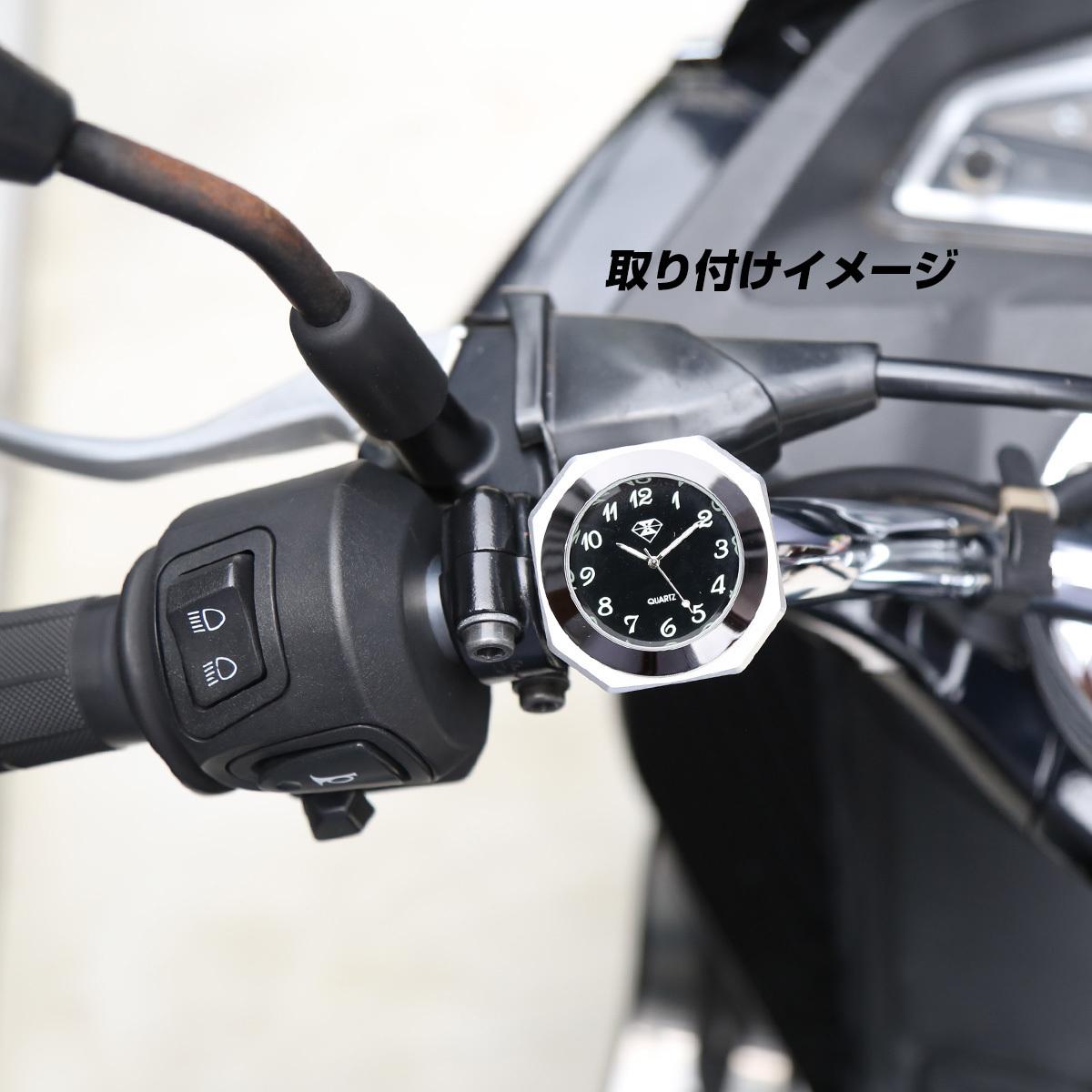 バイク用 アナログ時計 ブラック 夜光 ハンドル取付 アルミCNC削り出し 自転車 バーマウント 生活防水 S-766BK_画像5