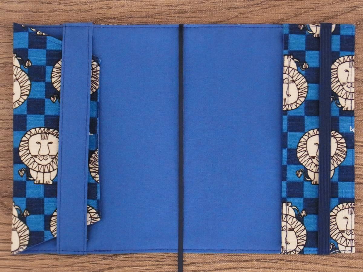 【文庫本】ゴムバンド栞付ブックカバー★リサラーソン★ライオン★市松模様 和_画像5