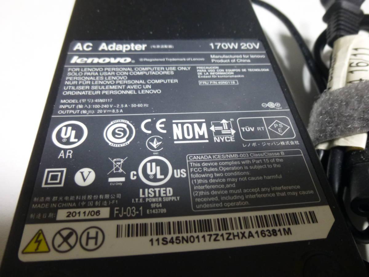 【送料無料】純正 Lenovo ThinkPad W520 W530用ACアダプター 20V 8.5A 電源充電器 電源コード付属