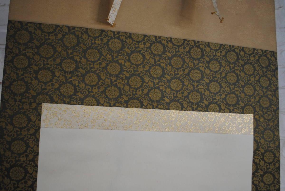 し307 茶道具 掛軸 山水図 水墨画 日本画 絹本 木製軸 古美術 掛け軸 和室 床の間飾り 詳細写真複数あり_画像3