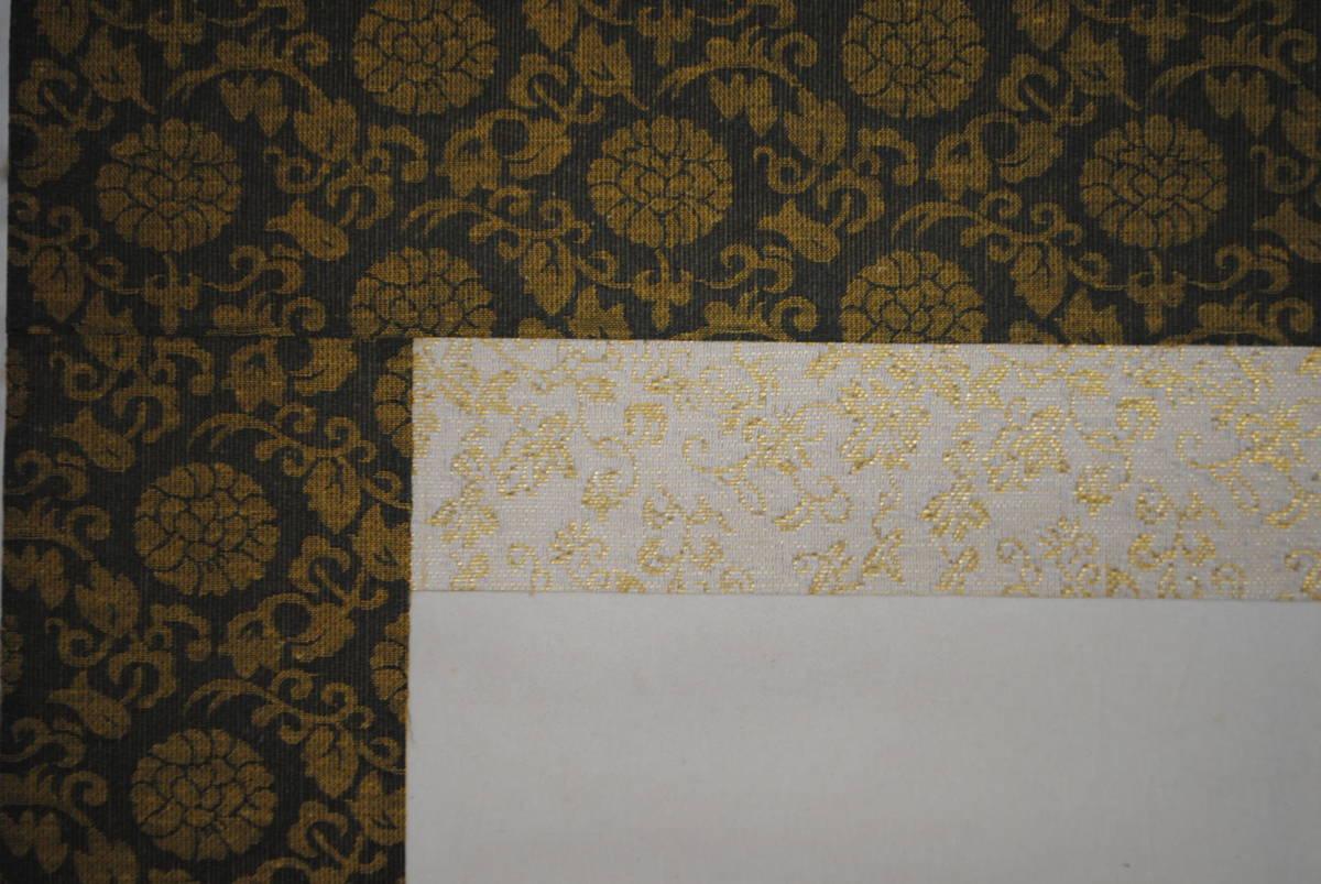 し307 茶道具 掛軸 山水図 水墨画 日本画 絹本 木製軸 古美術 掛け軸 和室 床の間飾り 詳細写真複数あり_画像4