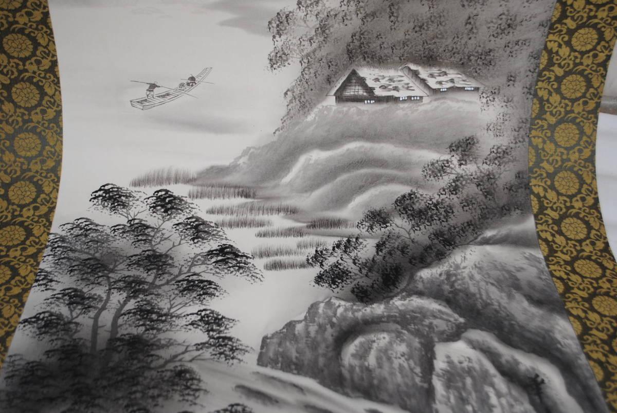 し307 茶道具 掛軸 山水図 水墨画 日本画 絹本 木製軸 古美術 掛け軸 和室 床の間飾り 詳細写真複数あり_画像7
