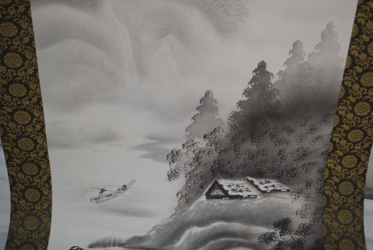 し307 茶道具 掛軸 山水図 水墨画 日本画 絹本 木製軸 古美術 掛け軸 和室 床の間飾り 詳細写真複数あり_画像6