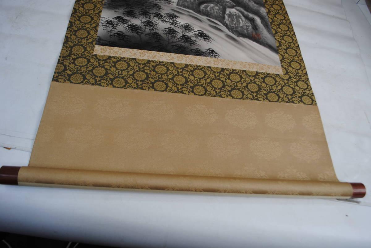 し307 茶道具 掛軸 山水図 水墨画 日本画 絹本 木製軸 古美術 掛け軸 和室 床の間飾り 詳細写真複数あり_画像9