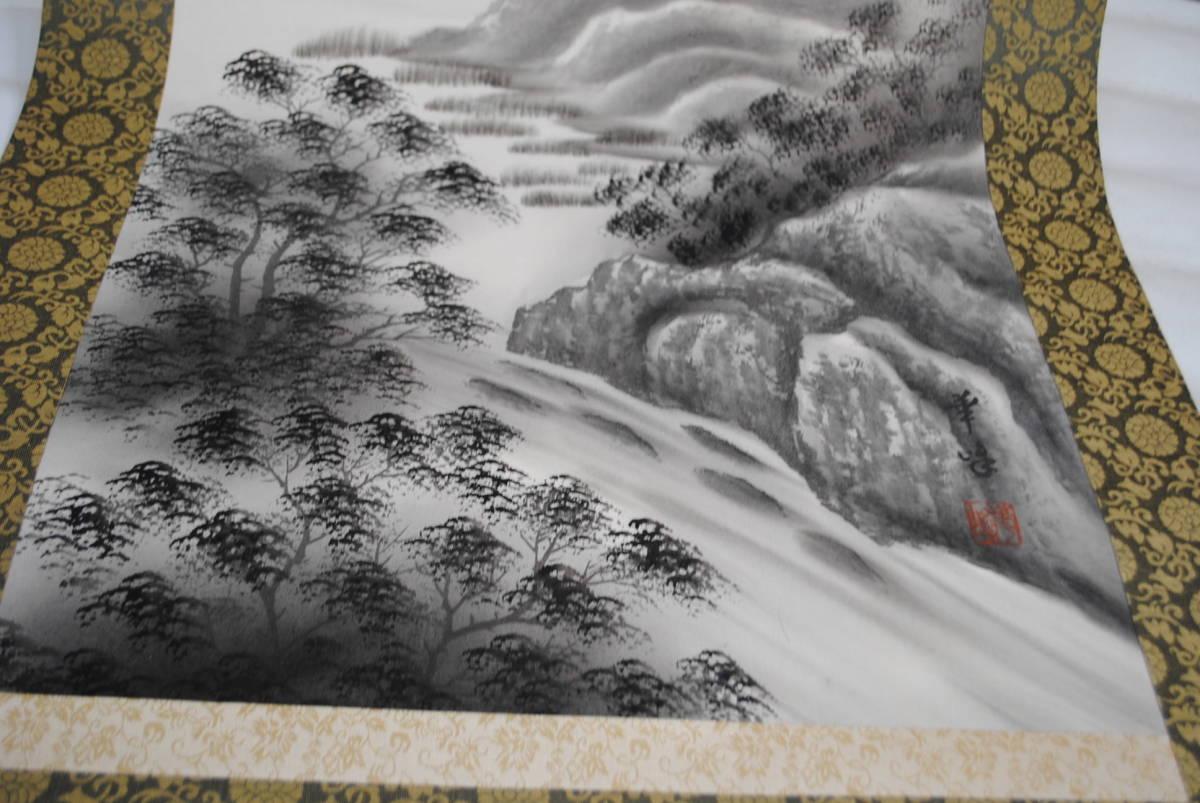 し307 茶道具 掛軸 山水図 水墨画 日本画 絹本 木製軸 古美術 掛け軸 和室 床の間飾り 詳細写真複数あり_画像8
