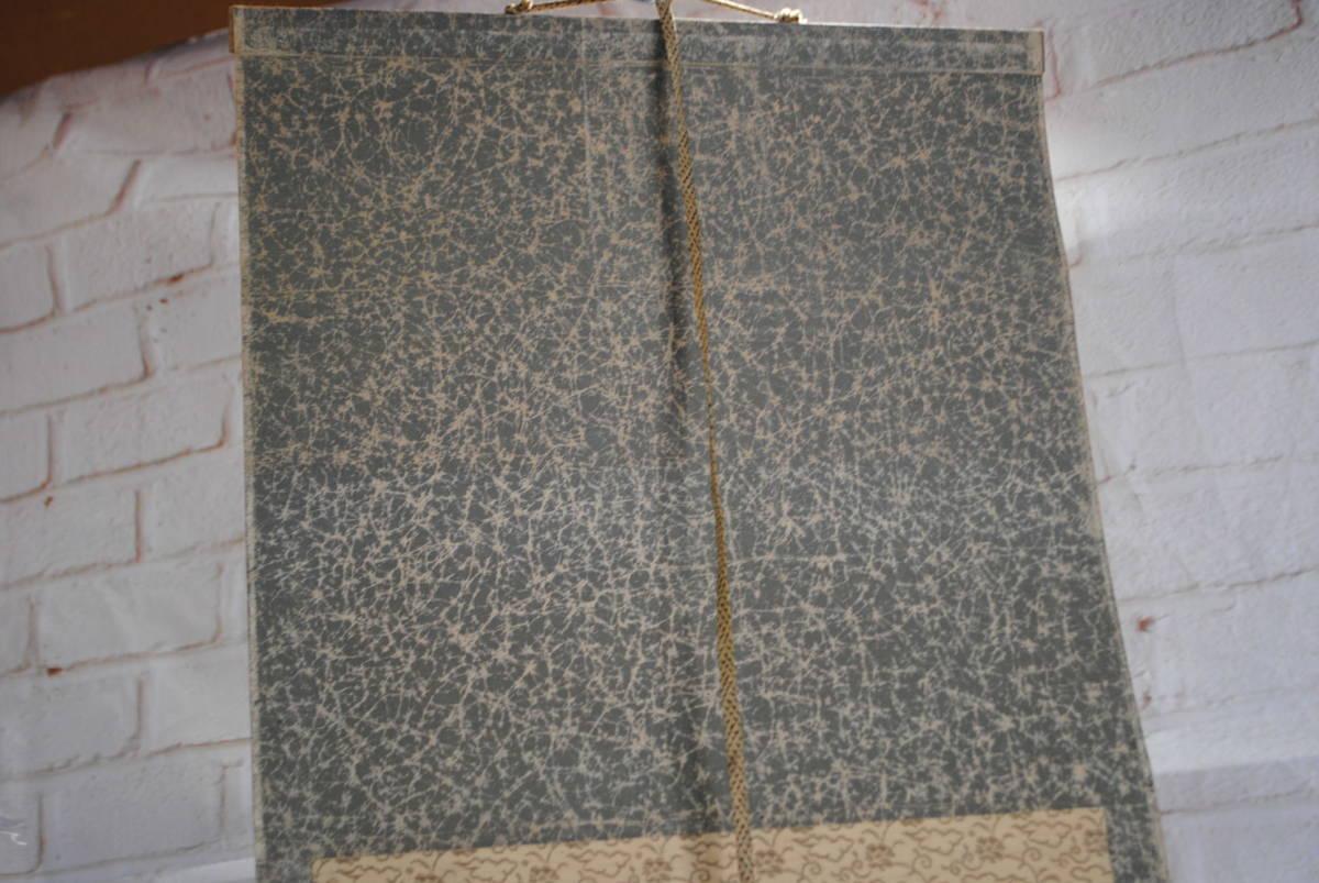 し315 茶道具 掛軸 鶴絵 日本画 鳥獣 和室 床の間飾り 掛け軸 古美術 時代物 詳細写真複数あり_画像2