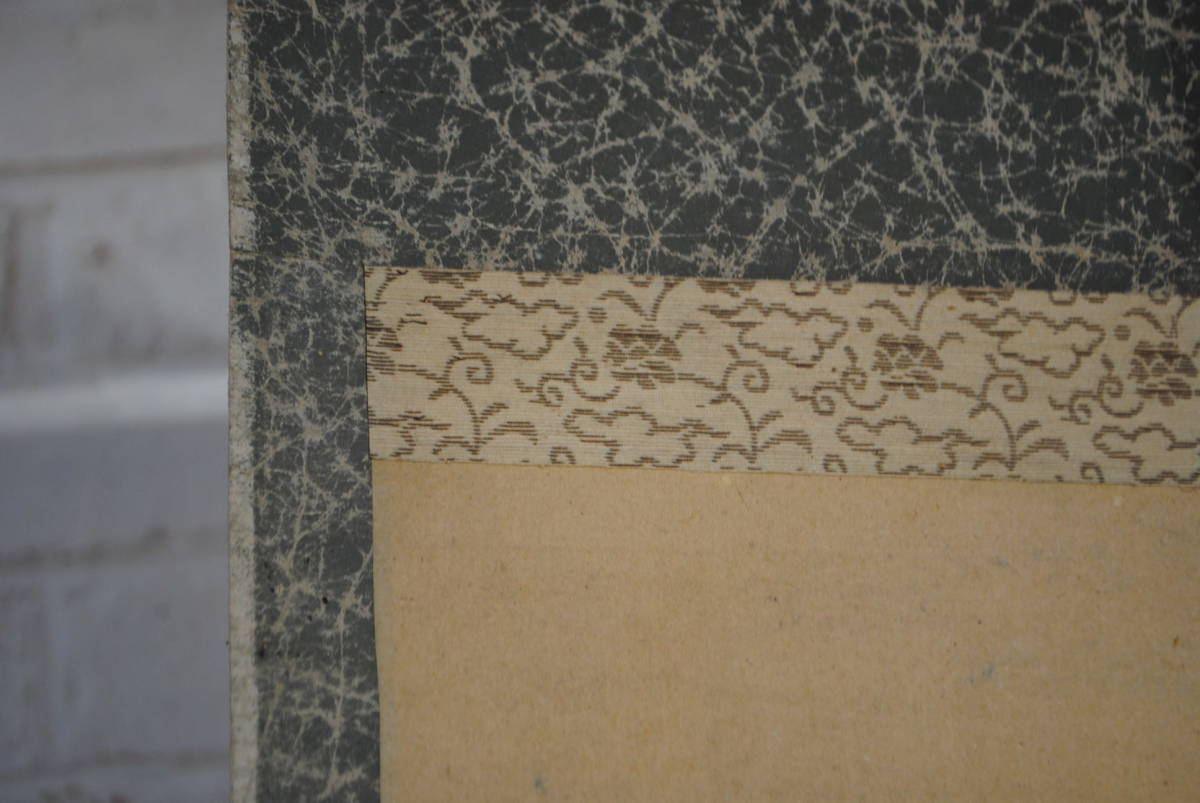 し315 茶道具 掛軸 鶴絵 日本画 鳥獣 和室 床の間飾り 掛け軸 古美術 時代物 詳細写真複数あり_画像3