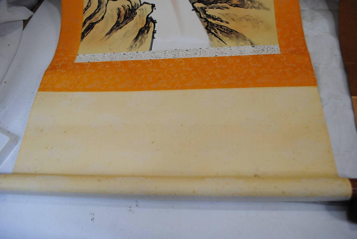 し317 茶道具 掛軸 2点セット 松竹梅 山水図 瑞穂 夢月 日本画 風景画 掛け軸 和室 床の間飾り 詳細写真複数あり_画像7