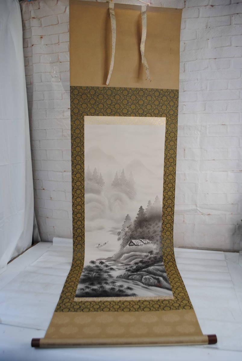 し307 茶道具 掛軸 山水図 水墨画 日本画 絹本 木製軸 古美術 掛け軸 和室 床の間飾り 詳細写真複数あり_画像1