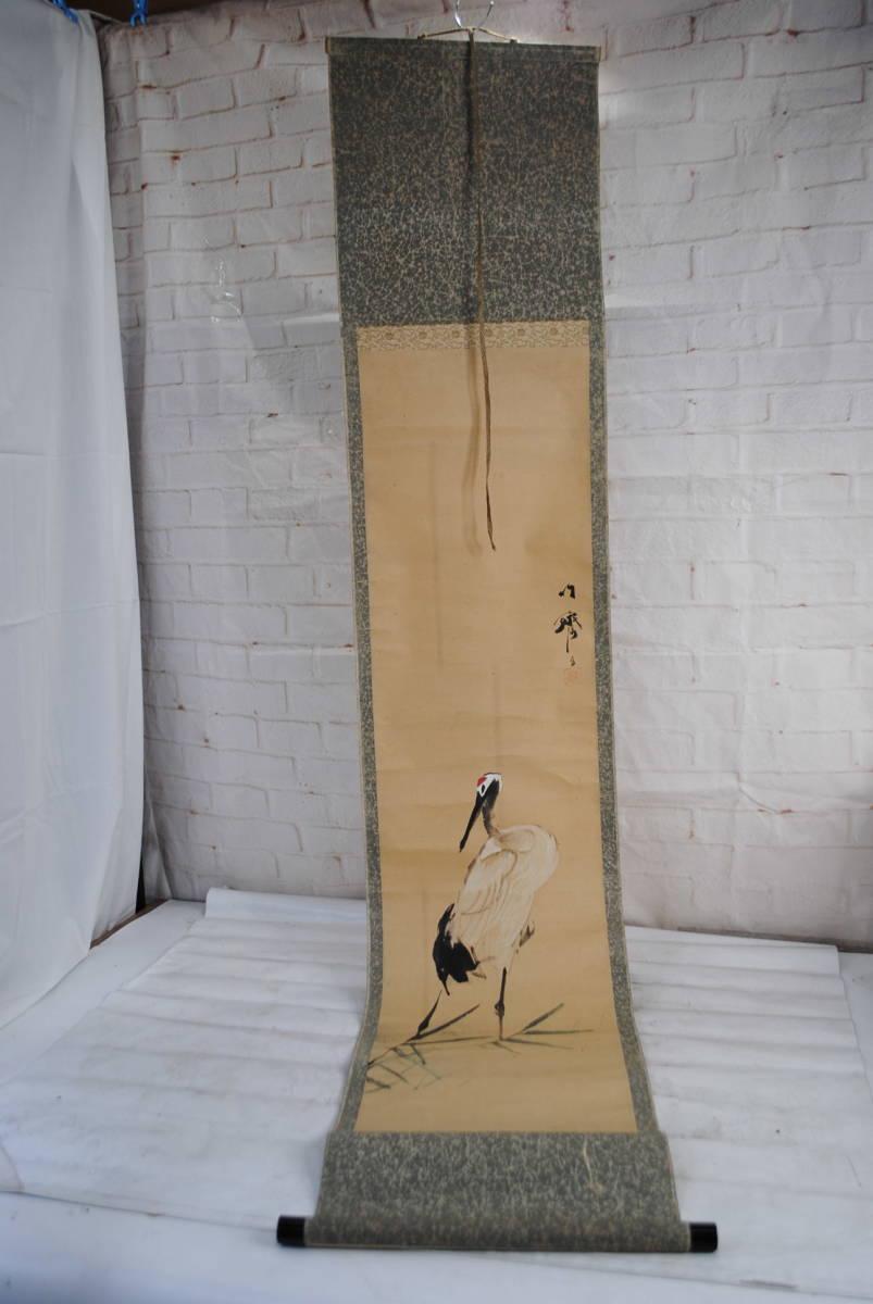 し315 茶道具 掛軸 鶴絵 日本画 鳥獣 和室 床の間飾り 掛け軸 古美術 時代物 詳細写真複数あり_画像1