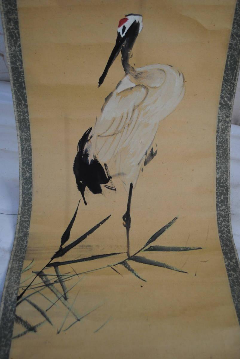 し315 茶道具 掛軸 鶴絵 日本画 鳥獣 和室 床の間飾り 掛け軸 古美術 時代物 詳細写真複数あり_画像5