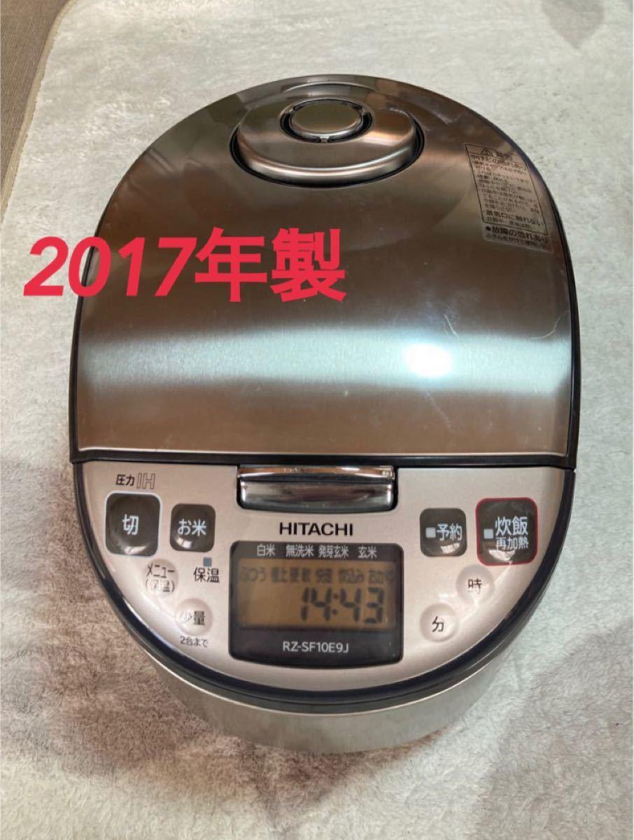 2017年製 hm8507e 日立 IHジャー炊飯器