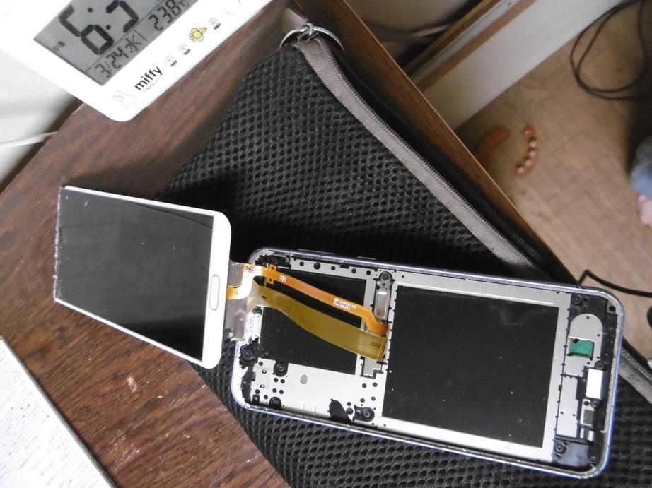 【ジャンク品】SH-M08 ※画面割れ、液晶不良、本体傷多数、箱付き_画像6