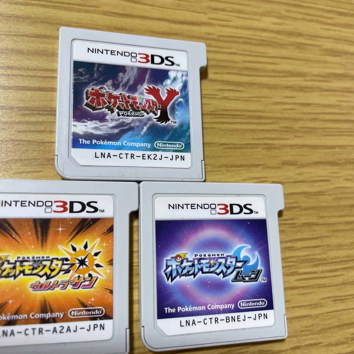 ポケモン 3DS ソフト ウルトラサンなど