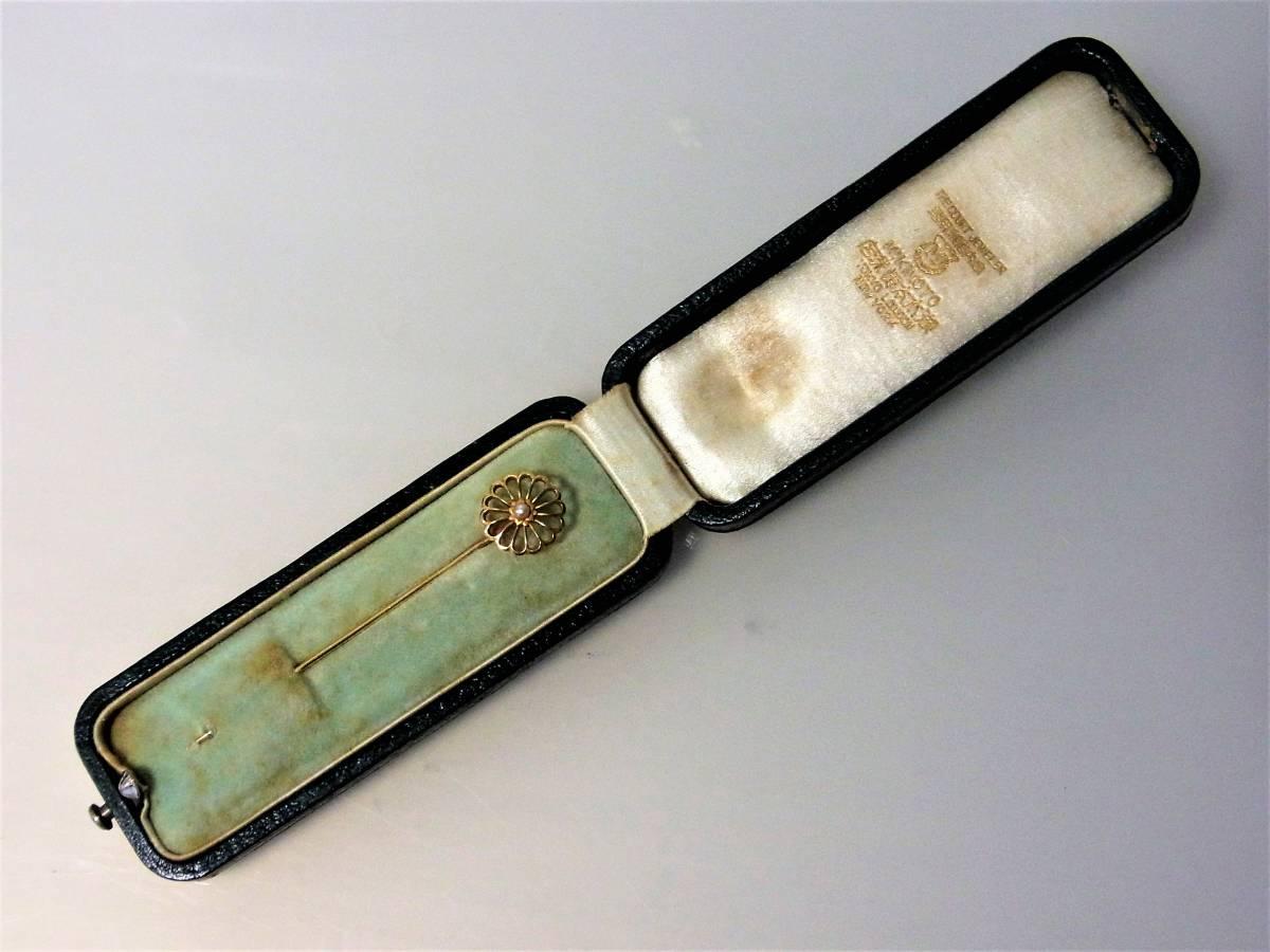下賜品 アンティークミキモト MIKIMOTO 18金 K18 ピン 宮家 菊紋(ボンボニエール、御紋、皇室、皇族)