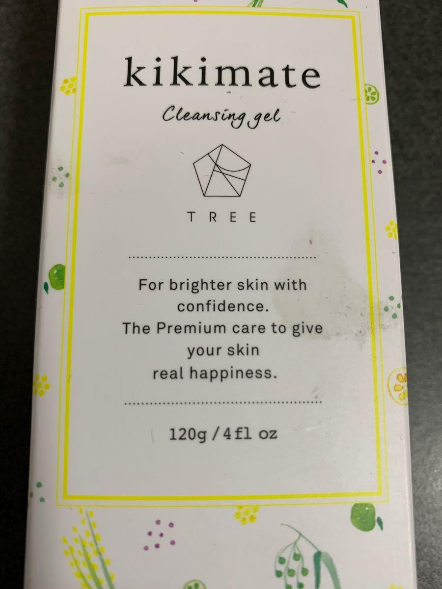 キキメイト クレンジングジェル クレンジング 保湿 スキンケア 敏感肌 乾燥肌 2箱 洗顔 美容