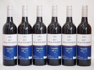 6本セット(オーストラリア産オーガニック赤ワイン ヴァン ドゥ ツーリズム有機シラーズ ミディアム) 750ml×6本_画像1