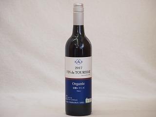 オーストラリア産オーガニック赤ワイン ヴァン ドゥ ツーリズム有機シラーズ ミディアム 750ml×1本_画像1
