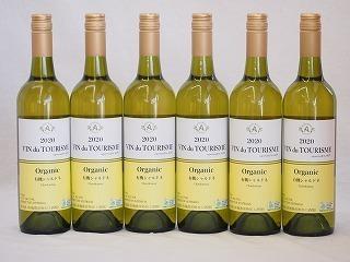 6本セット(オーストラリア産オーガニック赤ワイン ヴァン ドゥ ツーリズム有機シャルドネ辛口) 750ml×6本_画像1