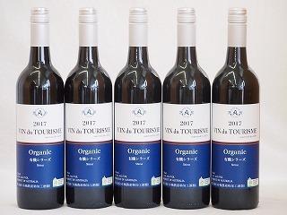 5本セット(オーストラリア産オーガニック赤ワイン ヴァン ドゥ ツーリズム有機シラーズ ミディアム) 750ml×5本_画像1