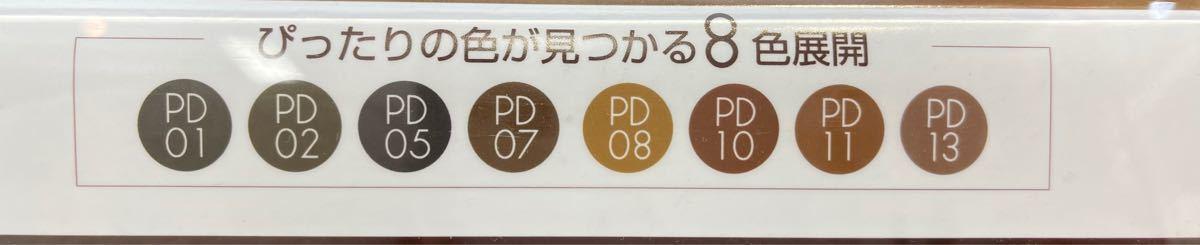 《エクセル》パウダー&ペンシルアイブロウEX PD07 モカブラウン 2本セット