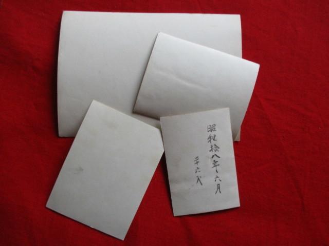大日本帝国陸軍 写真いろいろ3_画像4