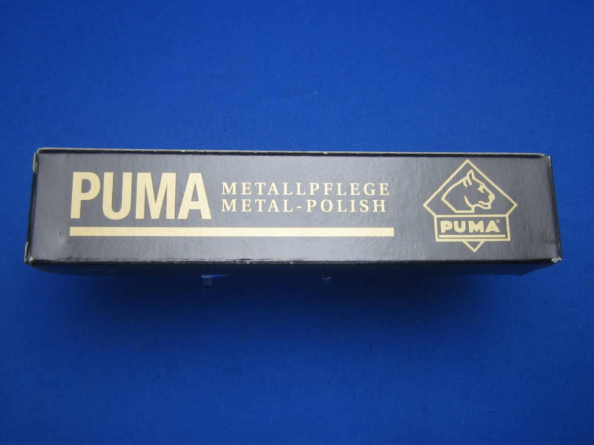 PUMA プーマ metal polish メタルポリッシュ 50ml 900010 ドイツ ゾーリンゲン MADE IN SOLINGEN GERMANY#3