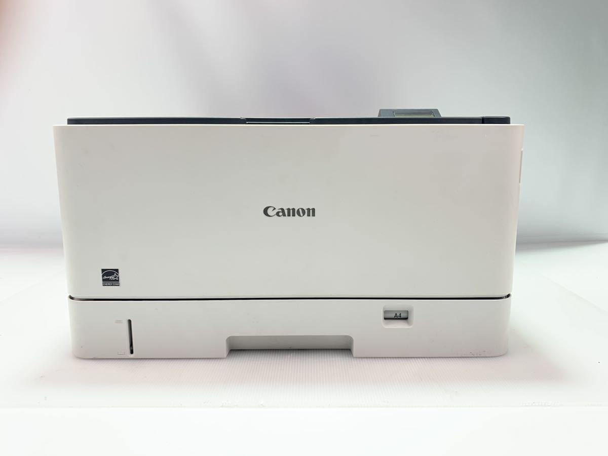 ★送料無料 トナー付き Canon A3 モノクロレーザー LBP8720 137719枚( LBP8710 LBP8730i シリーズ ) プリンター CRG-533 管理844 キャノン_画像6