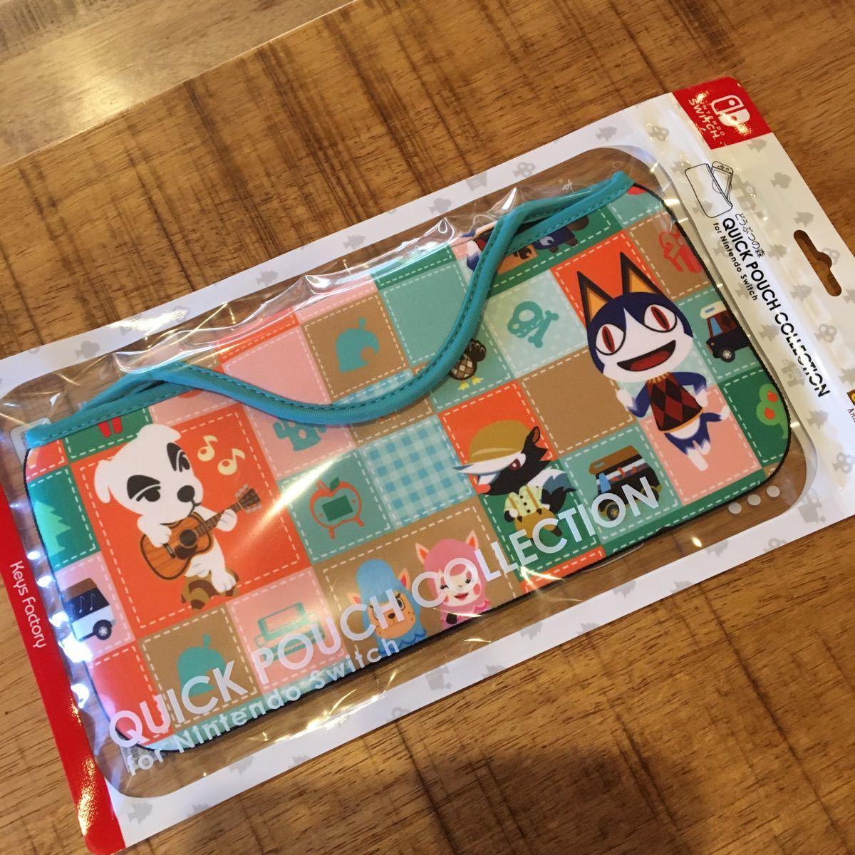 スイッチ ソフトケース あつ森 新品 Nintendo Switch