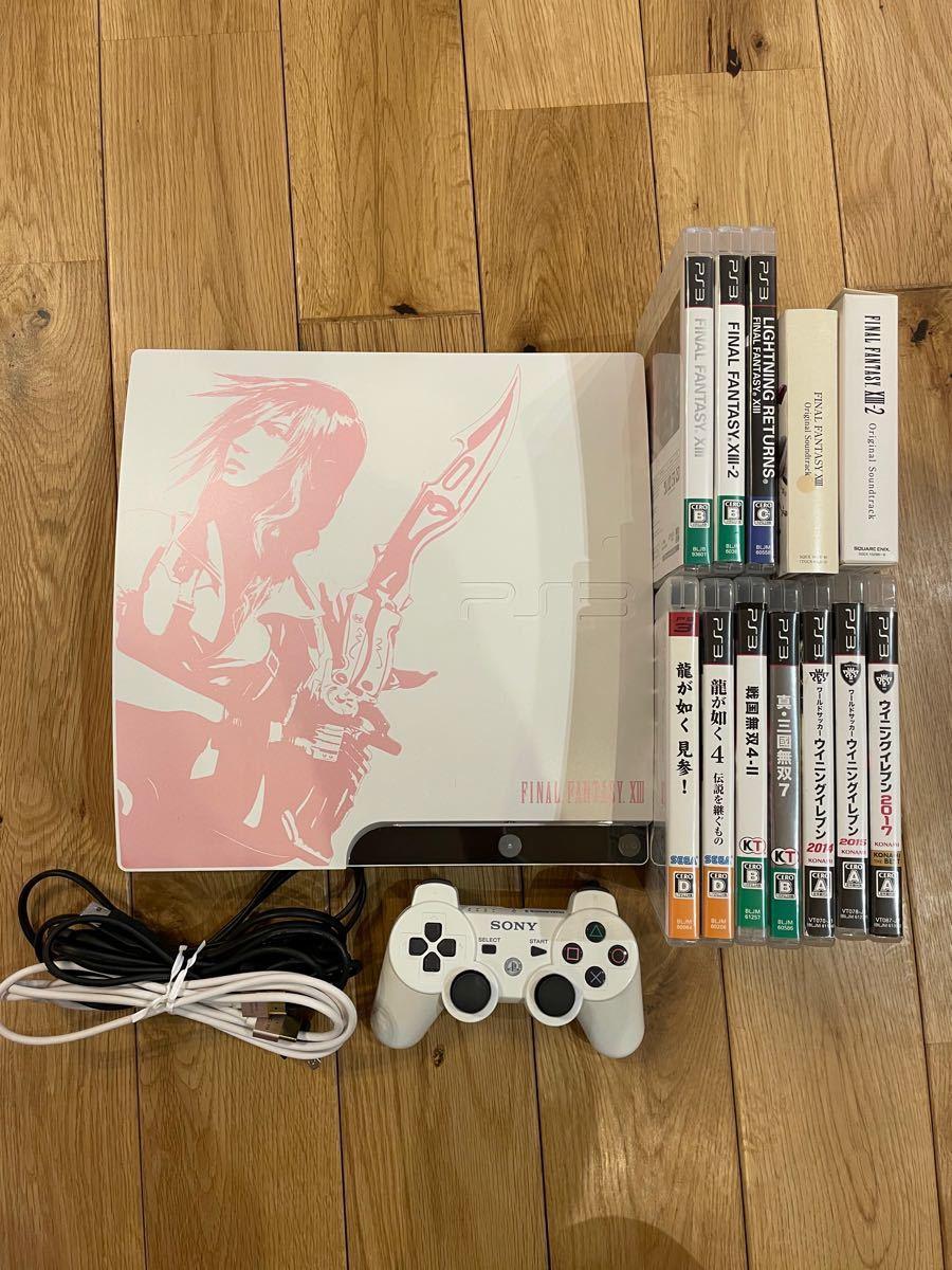 PS3本体 ライトニングエディション まとめ売り