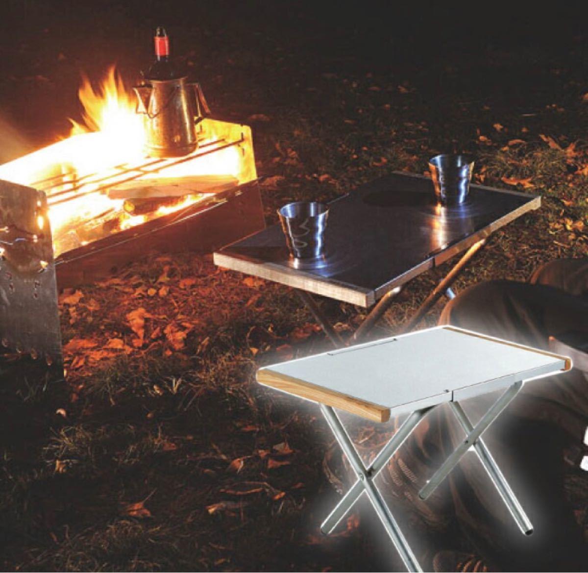 ユニフレーム アウトドアテーブル 55cm 焚き火テーブル