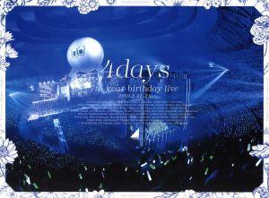 7th YEAR BIRTHDAY LIVE(完全生産限定版)(Blu-ray Disc)/乃木坂46_画像1