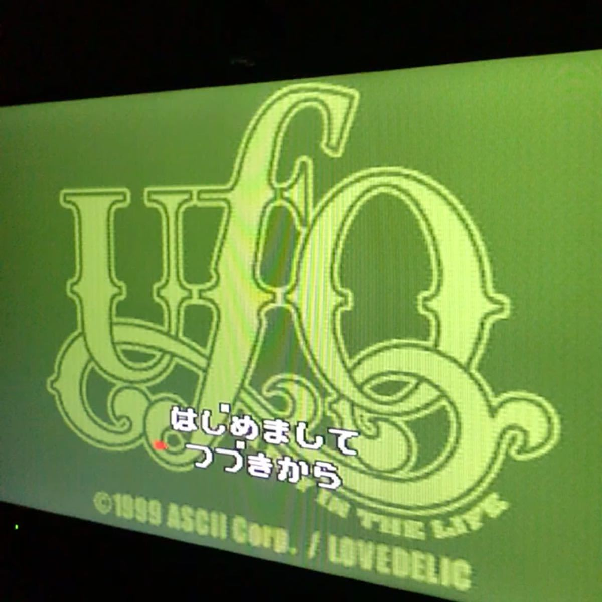 PSソフト UFO