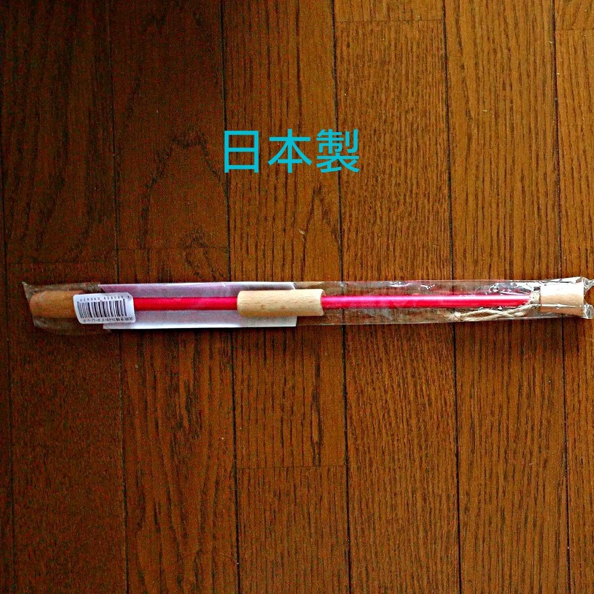 アルミ火吹き棒 日本製 ロン