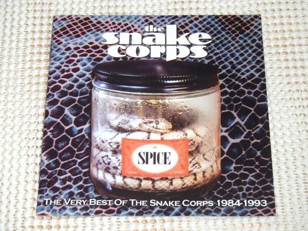 廃盤 Spice The Very Best Of The Snake Corps 1984-1993 スネイク コープス/ Anagram / UK ネオサイケ Sad Lovers And Giants メンバー