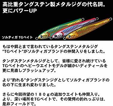 PHブルピン 100g ダイワ(DAIWA) メタルジグ ソルティガ TGベイト ルアー_画像2