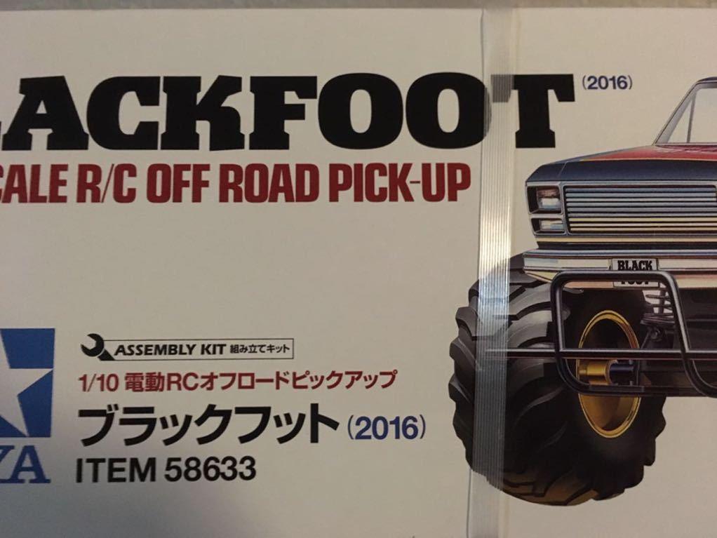 タミヤ 1/10 ブラックフット (2016) 組立キット 新品 RCC 電動RCカー ビッグタイヤ (検 モンスタービートル マッドブラスター 兄弟車