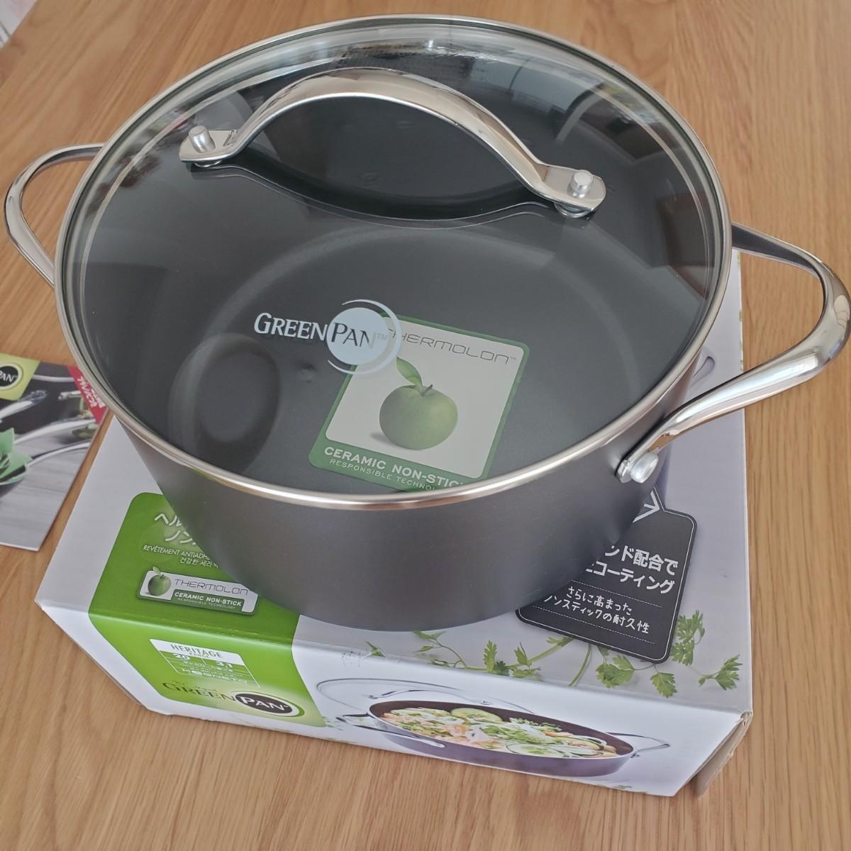新品未使用 グリーンパン 両手鍋  IH対応 グリーンパン ティファール フライパン 皿